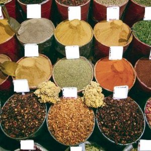 2000201 300x300 - لیست عطاری ها و خرده فروشی داروهای گیاهی کل کشور