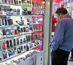 فروشی1 300x268 - لیست موبایل فروشی های استان ایلام