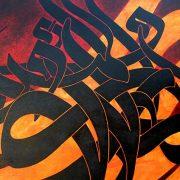 49920 635495016922879907 l1 180x180 - لیست پرده فروشی و نصب و تجهیزات پرده تهران