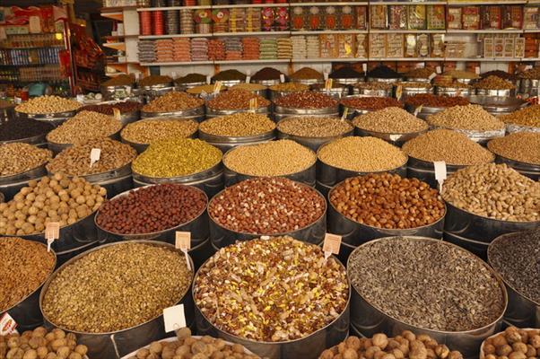لیست آجیل و خشکبار فروشی های گیلان