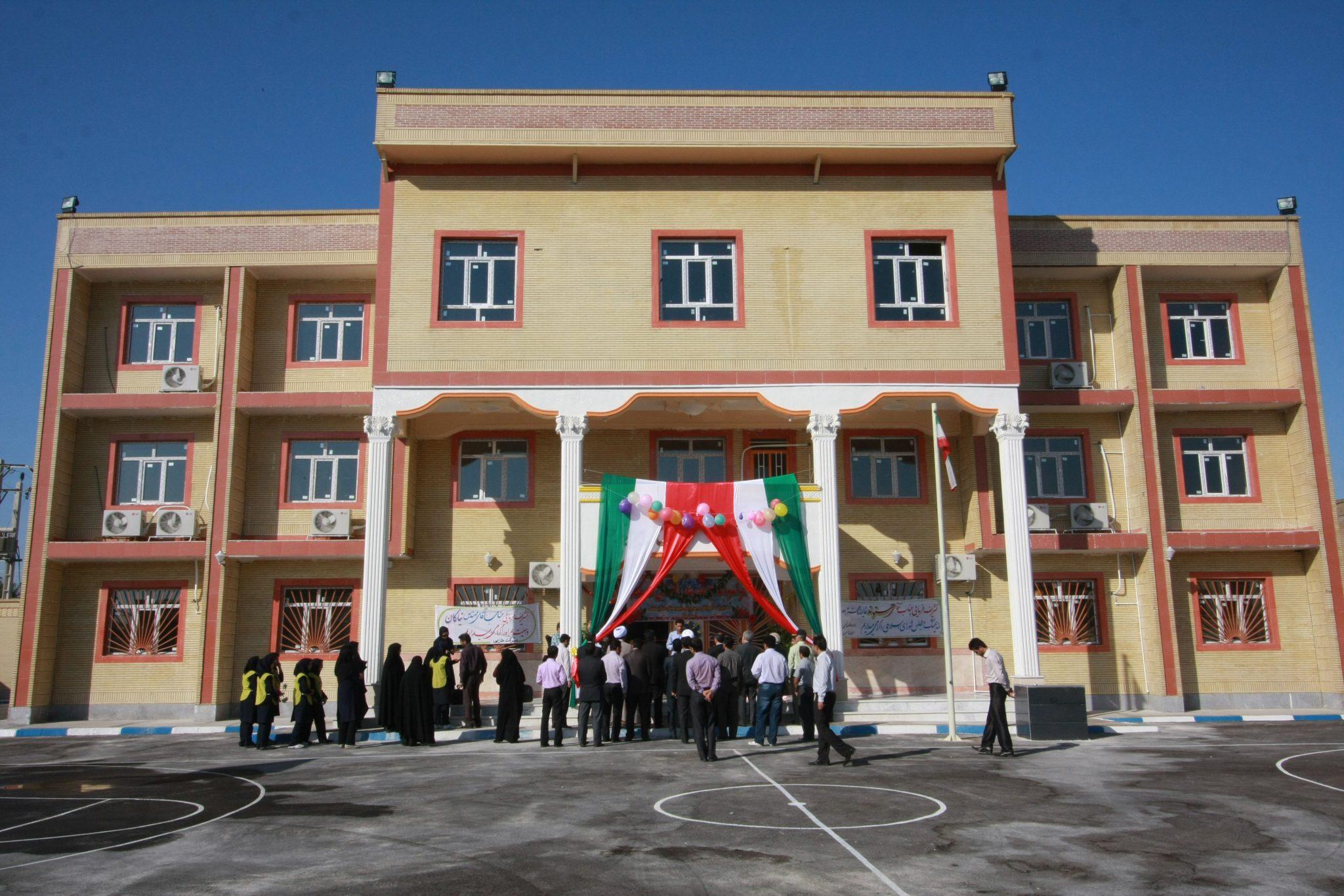 لیست مدارس مشهد