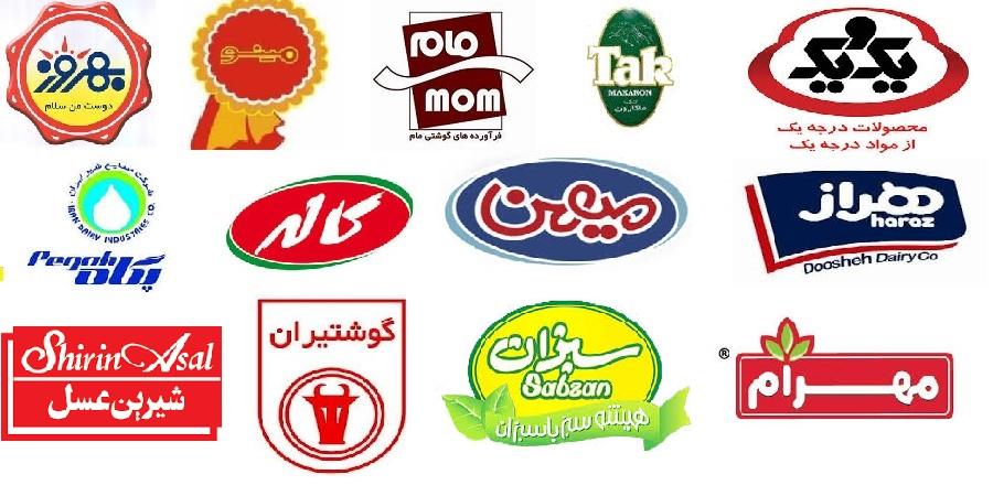 لیست کارخانجات مواد غذایی استان اصفهان