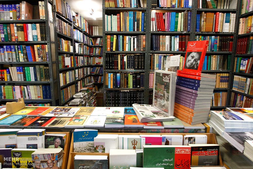 لیست کتابفروشی های کل کشور