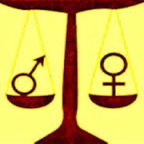 پروژه فقه زنان و مسئله برابری