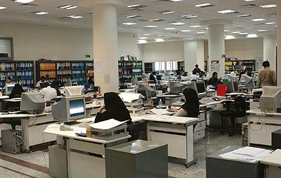 IMG130334921 - لیست ادارات مشهد