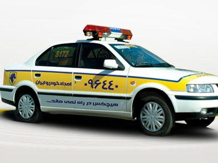 7f551ab2 557f 4623 9a15 17b91eeef3af1 450x337 - لیست امداد خودروهای مشهد