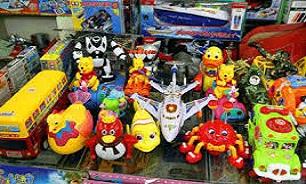 لیست اسباب بازی فروشی های تهران