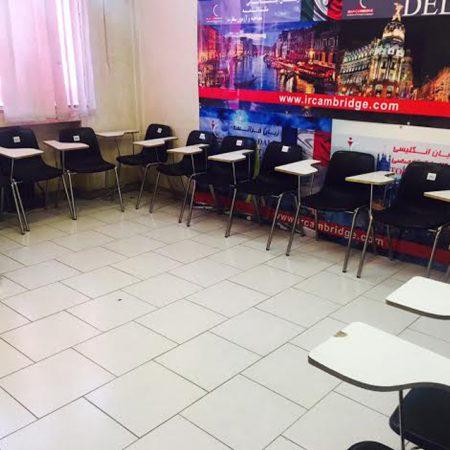 best language institute1 450x450 - لیست آموزشگاهها و موسسات آموزشی تهران