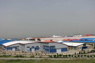 لیست شرکت های صنعتی اصفهان