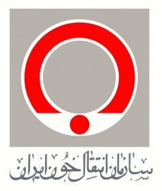 لیست پایگاههای انتقال خون تهران